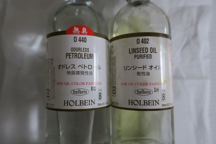 油絵のとき油 技法 ペトロールとリンシード